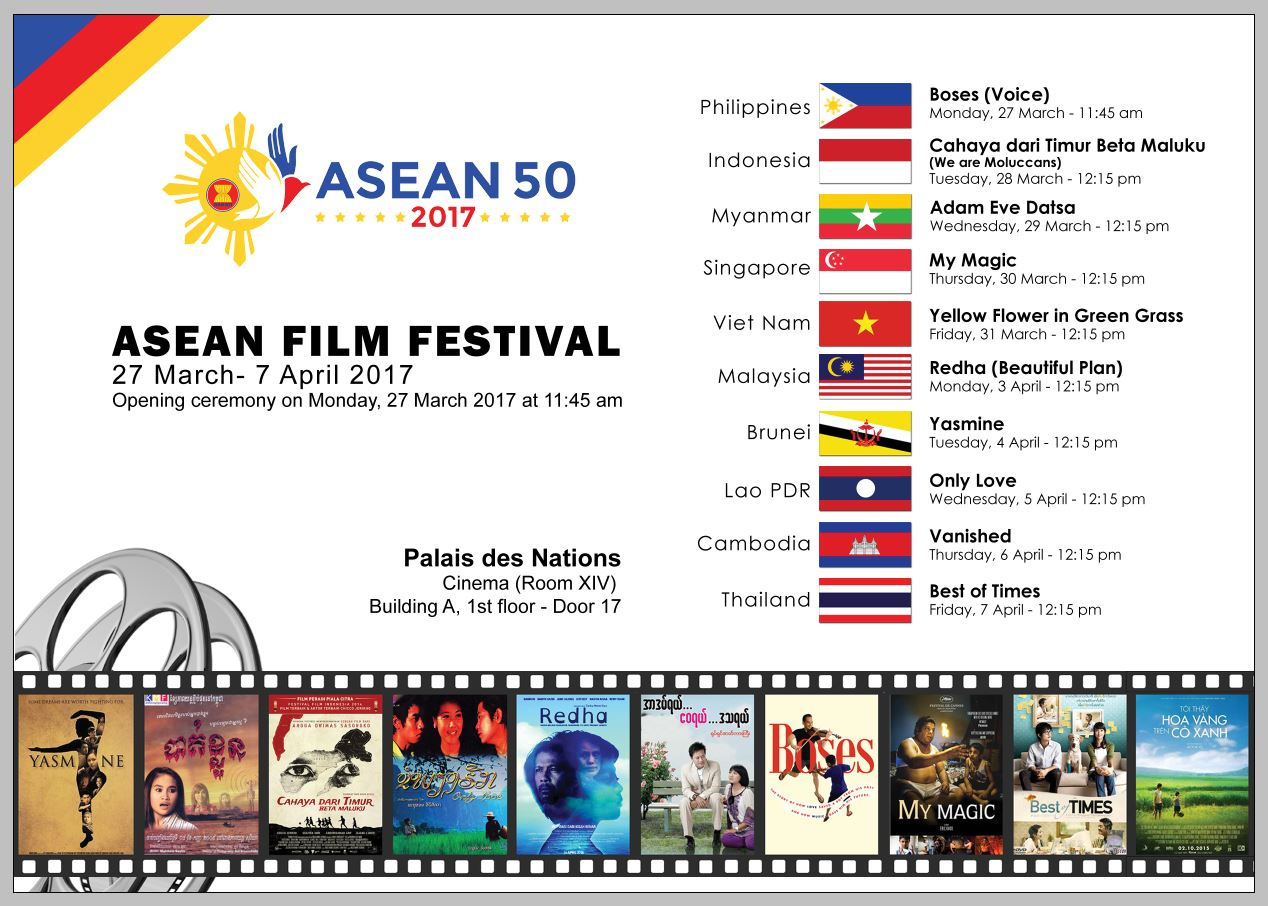 2017 ASEAN Film Festival, 27 March to 07 April 2017